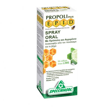 Oral spray lime 15ml