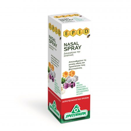 Nasal spray MD 20ml
